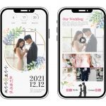 Korean-Theme-Wedding-0-by-@card