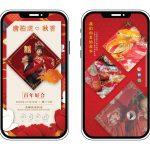 Oriental-Style-Wedding-0-by-@card